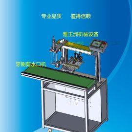 yawangzhou 厂家直销 牙刷机械设备 广东深圳 广东东莞 自动剪牙刷机 扬州剪牙刷水口机价格