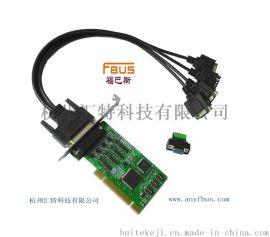福巴斯FBUS品牌 4口RS-232PCI多串口卡 FB-114UL