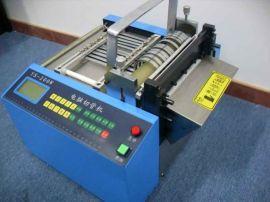 供应源尚YS-100热缩管切管机/软管剪切管机
