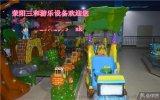 洛阳三和丨儿童游乐设备丨欢乐锤丨