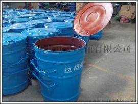广元苍溪县铁皮垃圾桶,圆形,240L,1.5厚