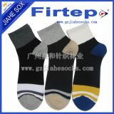 夏季襪 短筒男襪子 運動襪子 品牌運動襪