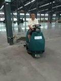 供應電動洗地車 掃地車 洗地機 清潔設備