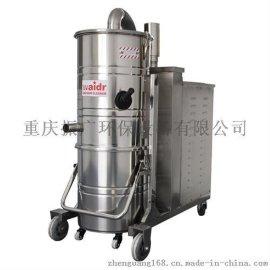重庆贵州大功率工业吸尘器,喷塑车间用粉尘吸尘器