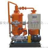 華冠 蒸汽回收裝置 冷凝水回收設備 裝置 凝結水回收廠家