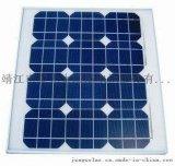 太陽能電池板 單晶矽40w 太陽能組件