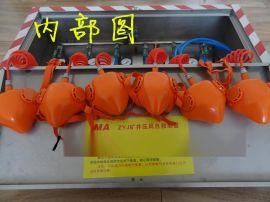 压风供水自救装置,ZYJ压风自救器,厂家直销质量保证!