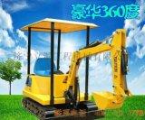 儿童挖掘机游乐挖掘机勾机大型游乐设备儿童挖机厂家