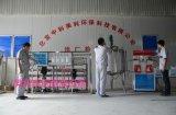 美利斯ZK-N250尿素液生產廠