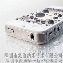手机玻璃屏幕防指纹防水抗划伤纳米液