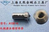 轧辊磨床金刚石修整笔 砂轮修整刀 修整器 金刚石修刀