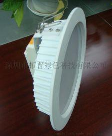 浙江杭州筒灯外壳配件 8寸私模压铸LED筒灯外壳