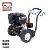 NHG9/28 汽油驱动冷水高压清洗机