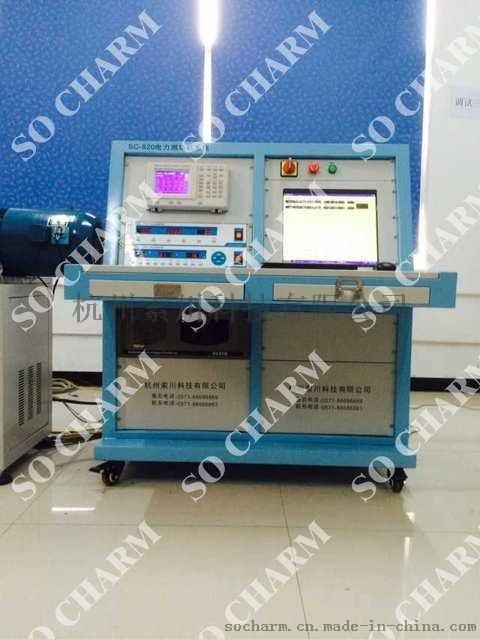 SC8300三相电参数测试仪