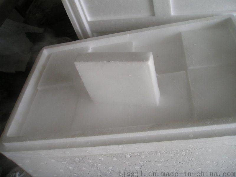 食品級乾冰(固態二氧化碳)