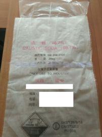 生产三类危险品包装袋,提供UN出口危包证、危包性能结果单