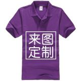 江西南昌純棉廣告衫定製,來圖印字繡字
