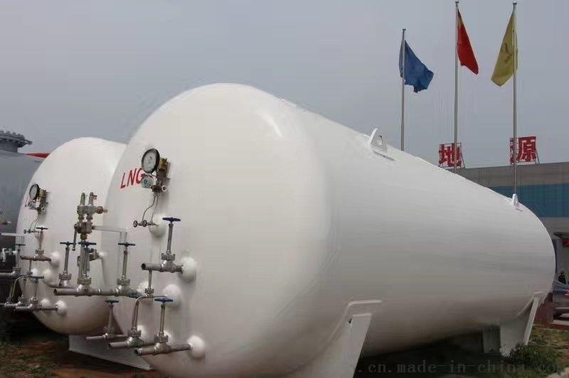 供应菏泽锅炉厂牌60立方LNG储罐