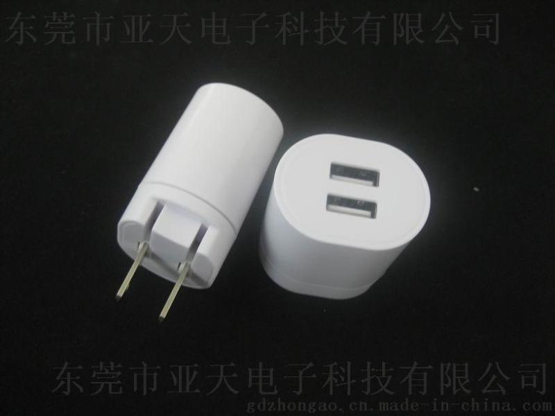 美国ul认证贴牌加工 ASIA909 双usb充电器 两个usb接口旅行充电器 折叠插脚双usb