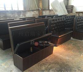 美式铁艺复古沙发卡座餐厅沙发酒吧沙发工业风格沙发情侣沙发