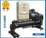3HP密封式冷水机供应