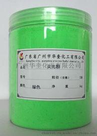 管道测漏荧光粉布袋检漏荧光粉限时特价供应