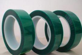 绿色高温胶带、电镀胶带、绿色胶带