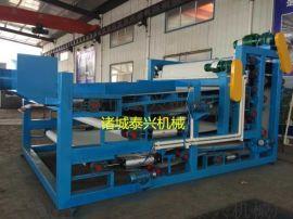 专业生产三网带式压滤机 污泥脱水机