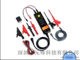 高压测试探头 CYBERTEK DP6700A/6700(7000V/100MHz) DP6000系列高压差分探头
