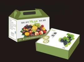 海南印刷厂 订做彩色纸箱 三亚水果纸箱 行业品牌