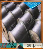 北京鎳鉻電熱絲,鐵鉻鋁電熱絲,康銅電熱絲,非標定做,質量保障