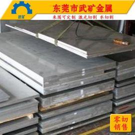 6061进口铝板7075中厚铝板武矿零切铝板铝棒