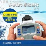 便携式水产养殖检测仪器养虾鱼塘水质氨氮余氯PH溶氧亚硝酸盐分析