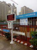 扬尘监测系统价格, 在线扬尘监测系统报价