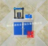 煙臺泰鼎供應優質 TD704-1型瀝青混合料試樣靜壓成型機