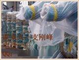 單速電動葫蘆2噸起升24米,鋼絲繩葫蘆,河南葫蘆,山東葫蘆