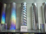 廣樂包裝廠家直供鍍鋁紙 鐳射紙 金銀卡紙 生產啤酒標 包裝彩印