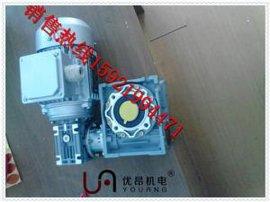 松江RV050涡轮减速电机生产厂家大量货源 750W减速电机