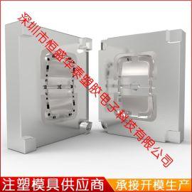 深圳坂田模具厂 承接塑料/塑胶模具制造 注塑加工