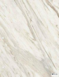 工程板 UV板 纯色、木纹,石纹,医疗板,厂家直销