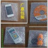 广州  防静电气泡袋 防震气泡膜 气泡卷定制