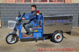 电动三轮环卫车、不锈钢箱体保洁车、垃圾收集运输车特价批发