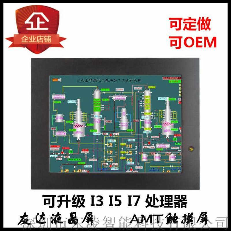 PPC-DL190D 研华工控机替代机好用实惠