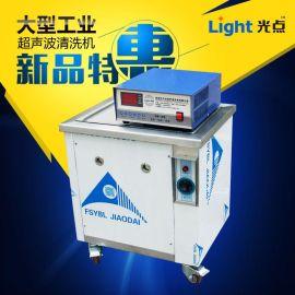 廠家直銷工業除油超聲波清洗機五金首飾電路板超聲波清洗設備