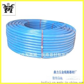 多色穿线管又称三色光缆子管