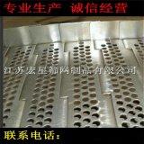 厂家定制 不锈钢链板 冲孔链板 板式链 厂家直销