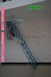 美踏电动伸缩楼梯