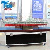 大型辽宁号航母模型 大比例国产航母模型 航海船模生产厂家