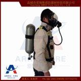 RHZKF5/30正压式空气呼吸器 自给式空气呼吸器 含消防检验报告