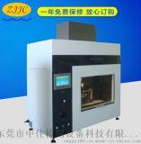ZJ-TK600耐漏电起痕试验仪